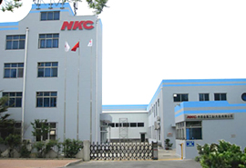 Nkc Corporate Information Overseas Offices